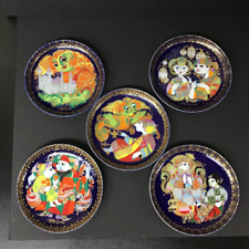 German Rosenthal Porcelain Set of Five Aladdin Plates with Hangers