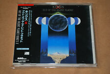 KING'S X Out Of The Silent Planet JAPAN CD 1992