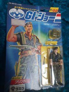 Vintage Gi-joe Takara Flint G-02 1986 Warrant Officer moc