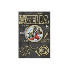 The Legend of Zelda The Wind Waker Strategy Guide Book / GC