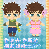 JoJo's Bizarre Adventure Joseph Joestar Doll Baby Clothes20CM Plush Toy