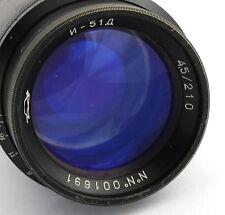 INDUSTAR-51D 51 Soviet Russian large format camera lens I-51D 4.5/210mm 13x18cm