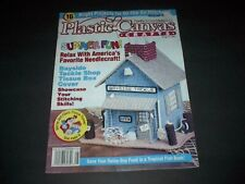 Plastic Canvas Crafts Magazine  August 2001 ~ 16 Awesome Plastic Canvas Projects