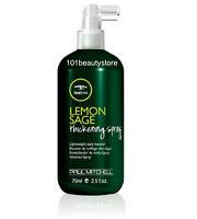 PAUL MITCHELL Tea Tree Lemon Sage Thickening Spray *NEW*