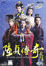 Female Prime Minister DVD Chinese Drama 陆贞传奇 TV 1-45 End Good English Sub R0