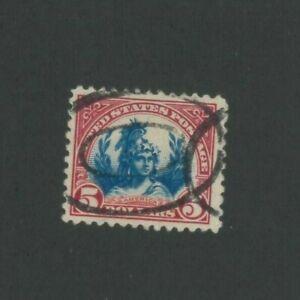 1923 United States Postage Stamp #573 Used F/VF Postal Cancel
