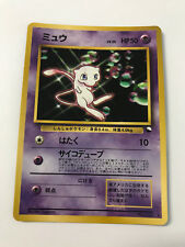 Mew No. 151 Bubble Japanese Pokemon Card Near Mint