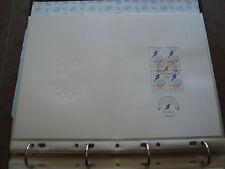 FRANCE - document 1er jour 14/11/1991 (jo albertville parcours flamme) french