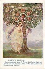 6406) 1900-1925 GIUBILEO REGALE DEI SOVRANI D'ITALIA.