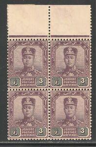 Malaya Johore #78 (SG #80) VF MNH BLOCK - 1912 3c Sultan Ibrahim
