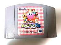 Nintendo 64 Kirby 64: The Crystal Shards Japan N64 game US Seller