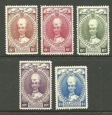 MALAYSIA - KELANTAN - 1928-1937 SULTAN issues to $1 *MINT HINGED* (CV £100)