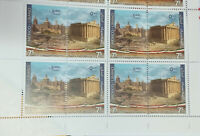 Lebanon 2020 NEW MNH stamps Joint Issue with Mexico - Block/4