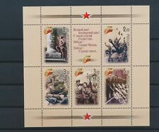 LM80395 Russia army soldiers military good sheet MNH