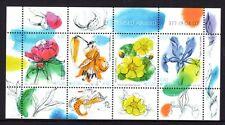 Estonia 2007 Flowers Sheetlet 4 MNH