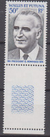 PP484- WALLIS & FUTUNA STAMP 1975 FRENCH PRES POMPIDOU COMMEMORATION 1911-71 MNH