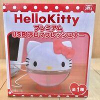 Sanrio Hello Kitty Premium USB Aroma Freshener LED Light Lamp Cute Kawaii Japan