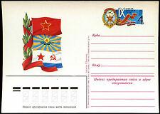 Rusia 1983 DOSAAF ejército soviético sin usar #C35587 tarjeta de papelería
