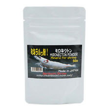 Benibachi Mineral Powder 50g Improve Water Quality Minerals Health Plant Shrimp
