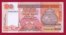 Ceylon Sri Lanka 100 Rupee DOT ERROR 1991.01.01 - UNC  Very Rare