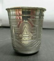 1875 Antique Russian Small Silver Cup, Gorgeous Picture Engravings