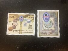 Iraq MNH Stamps 2011 Philatelic Numismatic Society In Baghdad