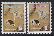 CHINA TAIWAN 1978 NEW YEAR OF THE RAM Sc#2135-6 COMPLETE MNH SET 1721