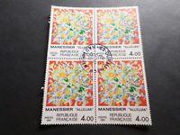 FRANCE 1981 BLOC timbre 2169 oblitéré CACHET ROND TABLEAU MANESSIER, VF PAINTING