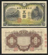 Japan - Old 5 Yen Note (1942)  P43a - XF