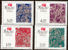 Macau Macao 1994, Spring Festival in Chinese New Year , Stamp set MNH