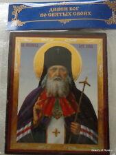 Russian wood icon Surgeon St Luka of Simferopol