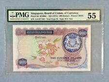 Singapore $100 P-6-D ND(1973)  PMG 55