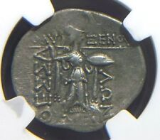 Greek Silver Drachm from The Thessalian League, Countermarked NGC VF 9009