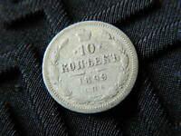 "Russian Empire 10 kopeks 1899 СПБ АГ Silver coin - ""3024"""