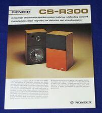 RARE_VINTAGE_Pioneer CS-R300 Original 2-page Sales Brochure