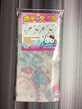 SANRIO Hello Kitty Cute Bath Scrub Cloth