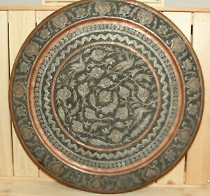 Vintage hand made ornate floral wall hanging tinned copper plate