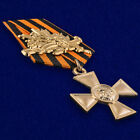Russian Empire AWARD - Cross of St.George with a Laurel branch 2nd class moulage