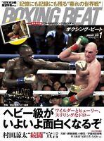 BOXING BEAT Magazine January 2019 Deontay Wilder Tyson Fury