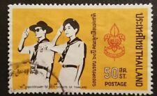 THAILAND (2) 1971  Mi.Nr. 603