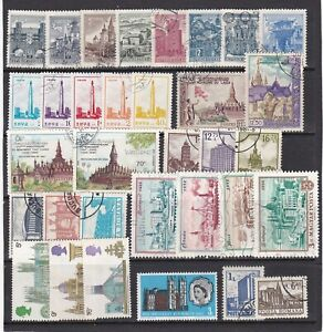 collection of 33 used/mint buildings and architecture themed stamps