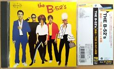 The B-52's S/T Japan CD 2006 Reissue With Obi