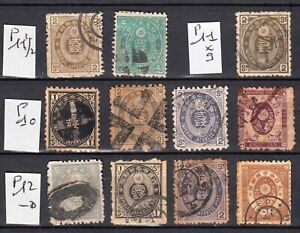 JAPAN  1876  4 detailed perforations   lot of 11  stamps