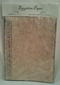Egyptian Themed Antiqued Paper - 10 Sheets