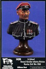 Verlinden 200mm General Kornilov Infantry Russian Civil War Resin Bust Kit #1439