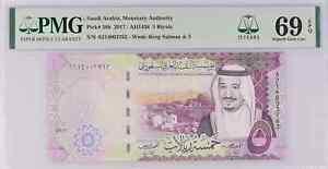 PMG69EPQ ## SAUDI ARABIA 5 RIYALS 2017 POLYMER P-38b ## PMG 69EPQ SUPERB GEM UNC