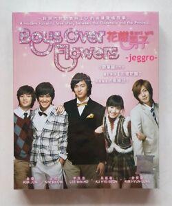 Korean Drama DVD Boys Over Flowers (2009) GOOD ENG SUB Region 3 FREE SHIPPING