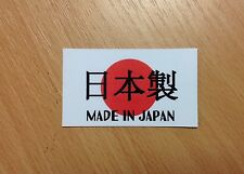 MADE In Japan Auto Furgone Adesivo Decalcomania Domo Kun JDM Drift Importazione Jap HONDA TOYOTA