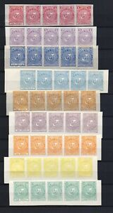 DOMINICAN REPUBLIC 1881, Weapons colorproofs , no gum