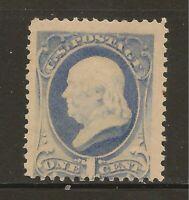 1882 SC #206 Unused VF OG DG -      - CV $225.00 (42834)